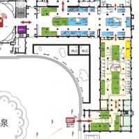 中国国际模型展全体工作人员祝福大家新年快乐,步步高升!